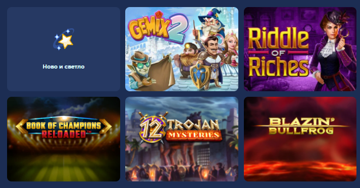 Casoo онлајн казино – врсте игара